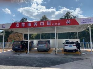 中国石化中云站