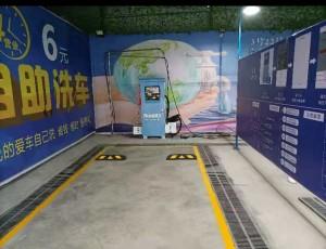 陕西省宝鸡市眉县首善镇美阳街西段与姜眉公路交汇处