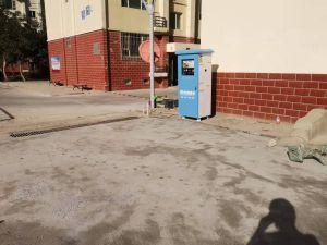 新疆若羌县祁曼花园A区(老文化小区4号楼)右前方井房旁