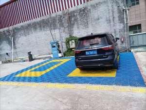 通泰路智能停车场